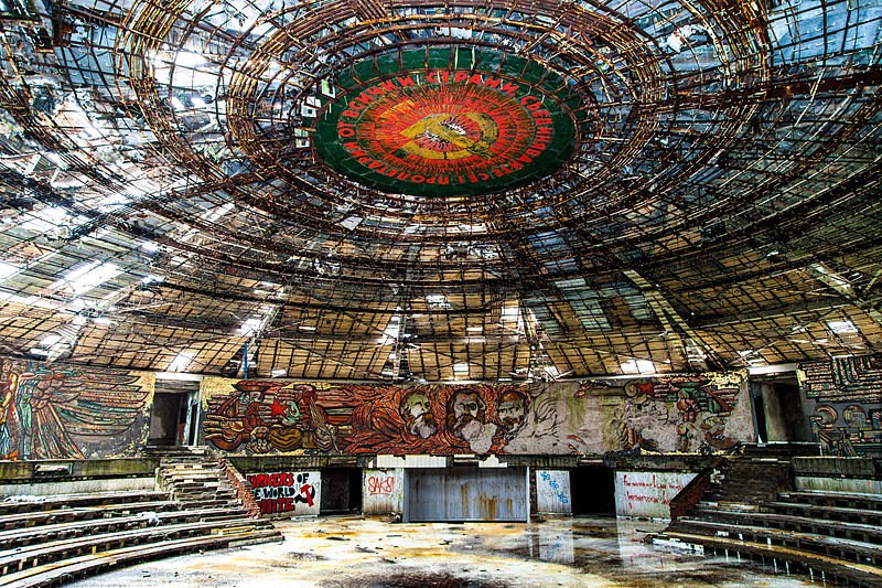 The inside hall of the Buzludzha monument, roof view